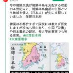 イネ(稲:お米の種子)のDNAでわかる:稲作は日本から朝鮮半島に伝わったのでは?