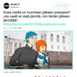フィンランド公共放送YLE、選挙に無関心な層へ日本語音声で放送した動画