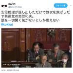 やっぱ日本共産党って最悪な政党じゃない?不要な政党でしょ?