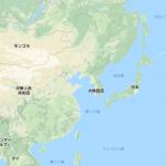 中国人は、きたなくて不潔なのですか?