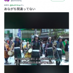 【動画】日本に潜入した北朝鮮スパイが、極秘撮影し北朝鮮で放送した日本の軍事パレード
