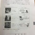 【在校生向け】センター試験・地理B:アニメと地理の知識で解けるムーミンが問題に登場