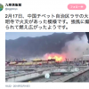 【動画あり】中国当局、情報統制:世界遺産チベット寺院炎上の映像を削除したもよう