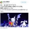 【平昌五輪】開会式で登場した人面鳥はシナ妖怪?:気持ち悪い韓国人
