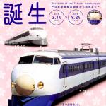 小学生でもわかるのに、頭がかたくフル規格新幹線が理解できない佐賀県知事の山口さん