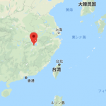 【動画:中国の日常】突然、空港の屋根が崩落する中国・江西省南昌市、南昌空港