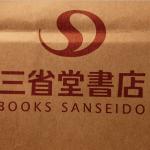 漢字の読み方を知らなかった長崎県の国語教師(熊本大学卒)