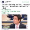 日本に死刑制度が必要な理由