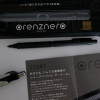 【在校生向け】入手困難:折れない新型シャープペンシル・オレンズネロを入手できました