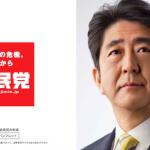 在日韓国人に関して、日本政府の公式見解が出ています:半島に送還かな?