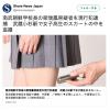 【犯人はやっぱり朝鮮人でした】川崎市の朝鮮学校校長、女性高生のスカートの中を盗撮→逮捕