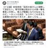 憲法改正が必要な理由:憲法九条の専守防衛では、日本の国土が戦場になるのでは?