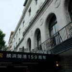 【在校生向け】文明開化の後、横浜で生まれ日本全国に広まった料理、そして大村高校