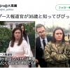 米「過去の失敗は繰り返さない」、約束を守らない北朝鮮、そして日本で始まるJアラート訓練