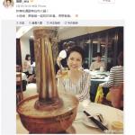 うそつき蓮舫、日本の国会をサボリ18連休。中国のSNS「微博(びはく、ウェイボ)」にサボリ写真を公表中
