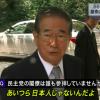 【動画あり】日本の文化にない「朝鮮飲み」を、国会で披露(ひろう)されました