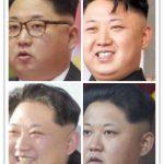 北朝鮮の金正恩は4人以上いる。耳の形で確認できる金正恩の影武者説