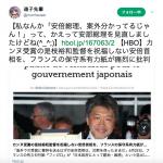 是枝(これえだ)監督の映画、内容が朝鮮風。監督自身が密入国者、つまり日本国籍がない?