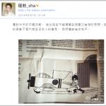 蓮舫(レンホー)、中国SNS微博(びはく、ウェイボ)に安倍総理の悪口を投稿し売国活動か