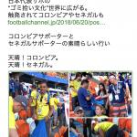 【動画あり】日本人のよい影響、少し広がる:ロシアサッカーワールドカップ