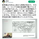 【オリジナルがない中華人民共和国】日本をパクった中国の新幹線、そして一帯一路