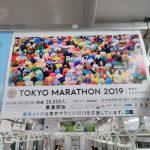 マラソンで一つになる東京。大村高校は?