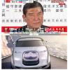石破茂氏は、日本国の首相には役不足では?憲法改正できないのでは?