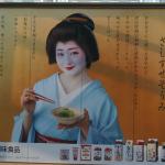 そして京都へ:理系は、(偏差値を度外視しても)九大より京大・東北大・北海道大のほうがいい