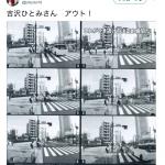 【これはひどい】動画:吉沢ひとみ(モーニング娘。元メンバー)、ひき逃げ