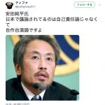 迷惑な安田純平さん、記者会見は朝日新聞とのコラボで、やらせの自作自演だったの?