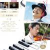 【在校生向け】大村高校と作曲家・山田耕筰(やまだこうさく)、そして2019年1月全国公開の映画