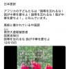 【動画】これって長崎県の教員(組合系)や、長崎県教育委員会の人たちと同じなのでは?