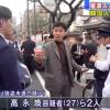 やっぱり犯人は韓国人でした:韓国人窃盗(せっとう)団、逮捕されても、正義面(せいぎづら)して自己主張