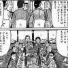 【韓国軍レーダー照射事件】韓国人は論点ずらしでゴネまくり:ウソつきだから(ほぼ確定)