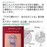 韓国人にダマされないように:事実は、1945年まで朝鮮半島は日本の一部でした