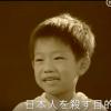 反日教育で洗脳する中国:「日本人を殺す目的です」と笑いながら答える子供たち