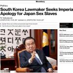 解決した問題を蒸(む)し返し、でっちあげて「日王は謝罪しろ」と主張する韓国:日本に王様なんていないけど