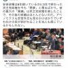 朝日新聞は韓国人と同じ目線の新聞社なのか?