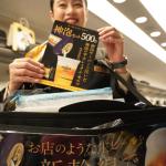 【神泡(かみあわ)!】東海道新幹線で神泡セットを体験してきました