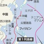 台湾から憲法九条の廃止要請か? そして中国のアジア侵略計画を知ろう!