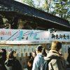 【在校生向け】玖島城の石垣が加藤清正(かとうきよまさ)公のアドバイスだとわかる証拠