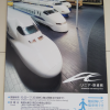 【長崎新幹線】佐賀県知事も長崎県知事も、競(きそ)ってすぐに行ったほうがよい場所
