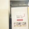 【在校生向け】日本で初めてオープンした海水浴場に大村の先輩の名前。そして大村高校
