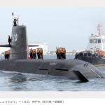 【動画あり】新型潜水艦「しょうりゅう(翔龍)」、海上自衛隊に引き渡し完了