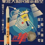 【人類初の快挙】はやぶさ2、宇宙での人工クレーター実験成功!(アメリカ、ロシアも成功していません)
