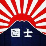 日本を嫌う文(ムン)韓国大統領、娘は日本の国士舘大学に留学