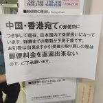 【中国コロナウイルス】動画:武漢市第五病院の今(御遺体がクルマに積まれたまま)